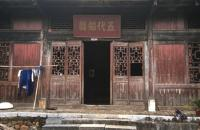 Jiangtouzhou Village Ancient Wooden House at Jiuwu