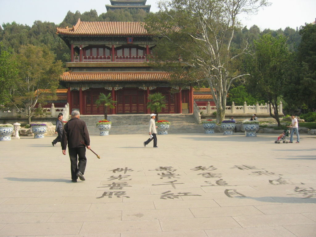 Jingshan Park old people
