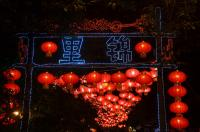Jinli Street Red Lanterns