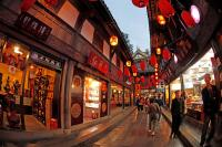 Jinli Old Street by Night