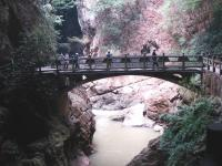 Jiuxiang Scenic Area canyon