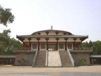 King City Park Building