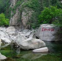 Qingdao Lao Mountain Rock & Lake