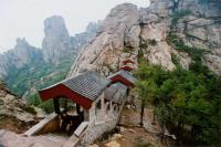 Qingdao Lao Mountain Path