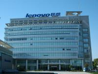 Main Building of Lenovo (Shanghai) Limited