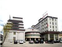 Lhasa Xin Ding Hotel
