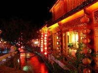 Lijiang Ancient Town Night View