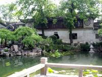 Lingering Garden Lake View