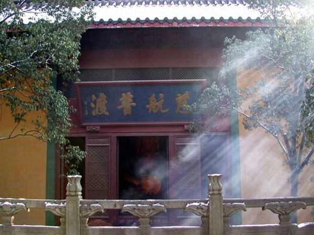 Lingyin Temple House