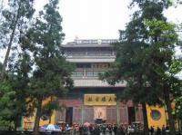 Lingyin Temple Main Hall