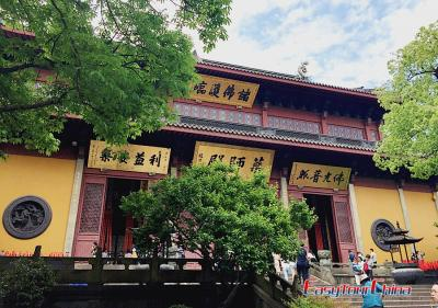 Lingyin Temple Pictures