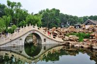 Arch Bridge at Lion Grove