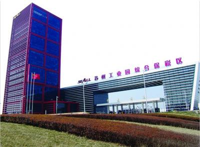 Suzhou Logistics Center