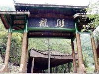 Longchuan Grand Canyon Entrance Gate