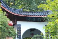 Pavilion of Longjing Village in Hangzhou