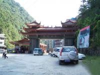 Longsheng Hotspring National Forest Park