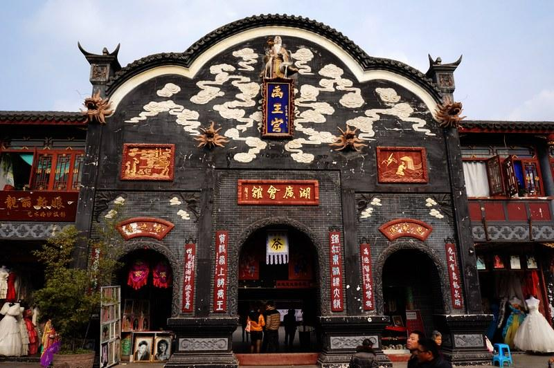 Chinese ancient architecture tour