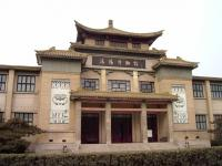 Luoyang Museum Exterior Appearance
