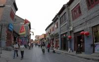 Luoyang Old Town Ancient Street