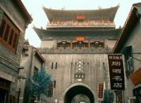 Luoyang Old Town Buildings