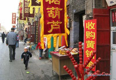 Luoyang Old Town Image