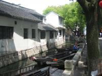 Luzhi Ancient Town Little Boats