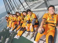 Macau Tower Sky Walk