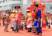 Travel Photos of Man Minority Traditional Wedding Ceremony