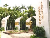 Manting Park Sight