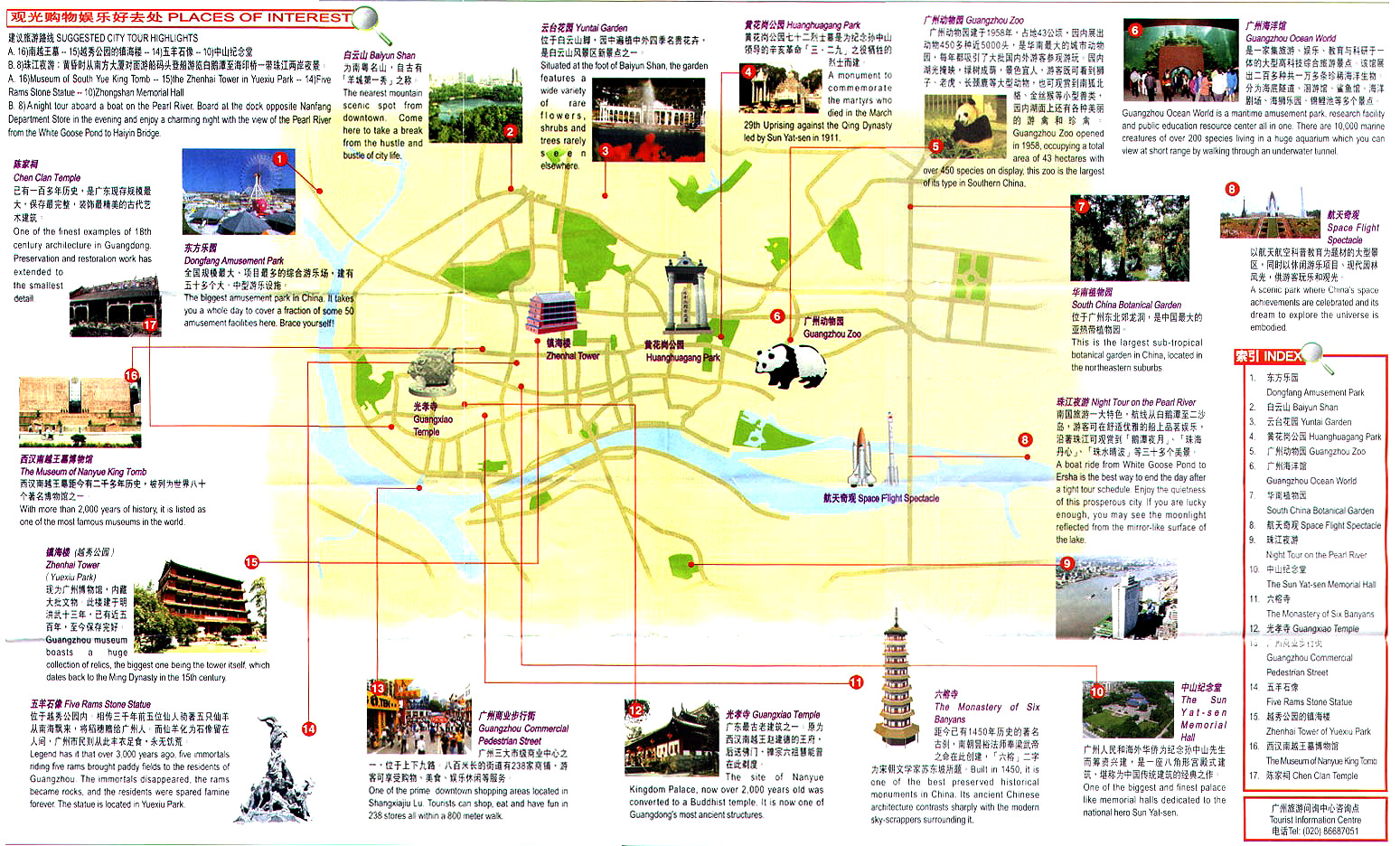 Map of Guangzhou Attractions, Guangzhou Tourist Map - Easy Tour China