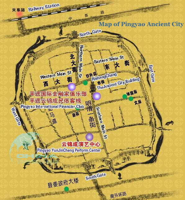 Bilingual Chinese-English Tourist Map of Pingyao, Pingyao tour ...
