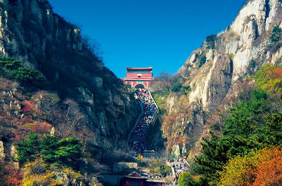 Mount Tai Easy Tour China
