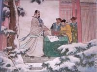 Mausoleum of General Yue Fei Painting