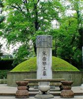 Mausoleum of General Yue Fei Tomb