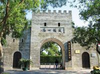 Meixi Royal Stone Archways tourist area