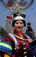 Beautiful Miao Girl