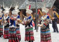 Travel Photos of Miao Minority Pouring Wine