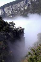 Misty Scenery of Mt.Lushan