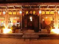 Ming-Qing Street Night Scene