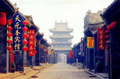 Ming-Qing Street of Pingyao Ancient Town