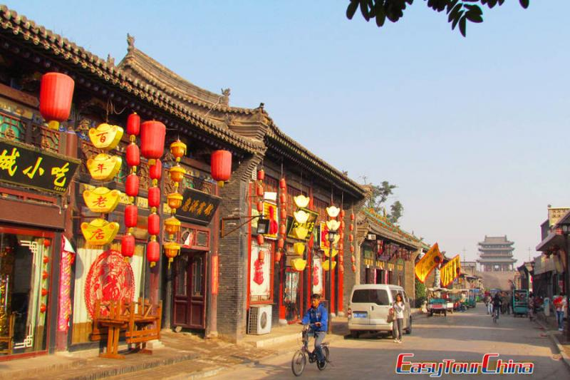 Travel from Beijing to Pingyao to walk Ming-Qing Street