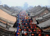 Mingqing Street And Red Lanterns