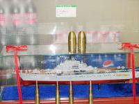 Minsk World Ship Model