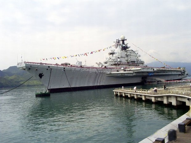 Minsk World Aircraft Carrier