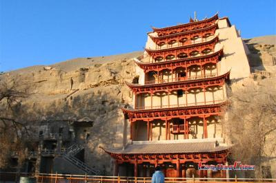 Mogao Grottoes High Tower