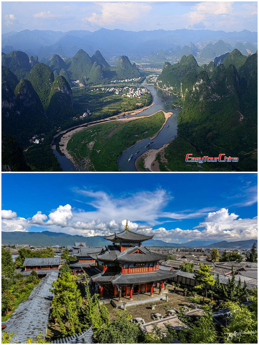 Guilin Kunming