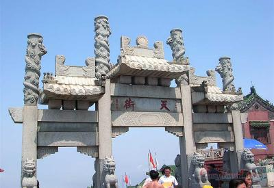 Mount Tai Picture in Qufu