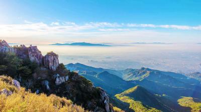 Mountain Lanscape of Mt. Taishan