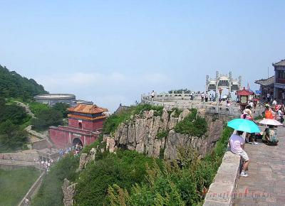 Mount Tai Travel Photo