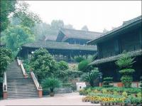 Mt. Emei Temple